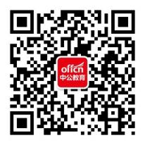 安徽地区微信公众号