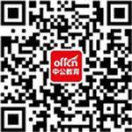 北京地区微信公众号