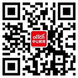 重庆地区微信公众号