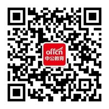 吉林地区微信公众号