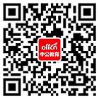 湖南地区微信公众号