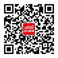 宁夏地区微信公众号