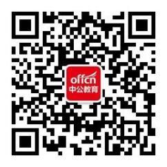 青海微信公众号