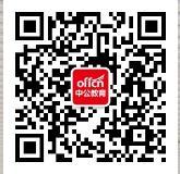 陕西地区微信公众号