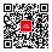 天津地区微信公众号