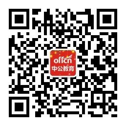 四川地区微信公众号