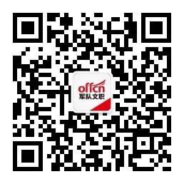 2019安徽军队文职考试