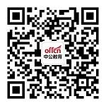 2019年安徽遴选考试