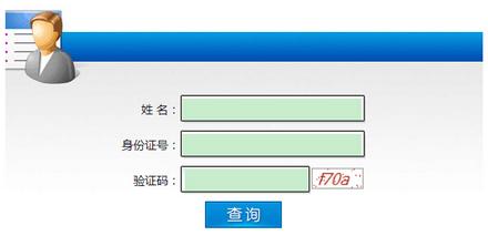 2018年广西公务员考试准考证打印入口