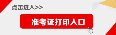"""2018湘西自治州招募""""三支一扶""""高校毕业生42人报名入口"""