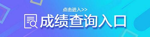 浙江军队文职考试