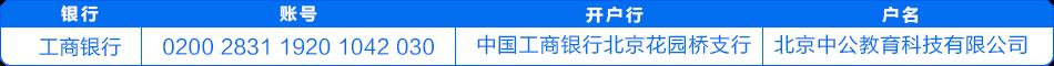 2019年安徽考试辅导课程