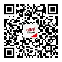 天津中公教育微信