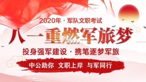 2019��文�面��n程�章