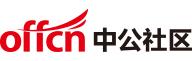 中公社区工作者考试网