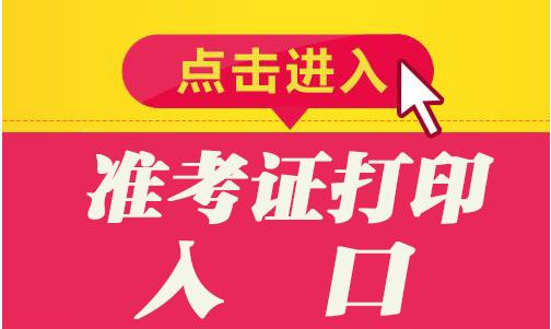 安徽社区考试