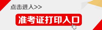 2018年重庆选调生考试报名入口