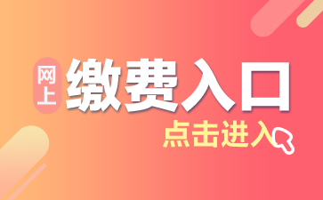 重庆三支一扶报名入口