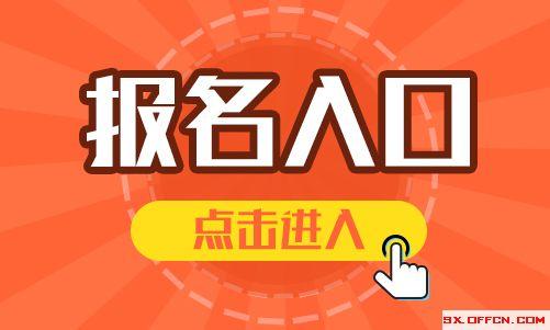 2020山西选调生招聘报名入口:http://rst.shanxi.gov.cn/rsks