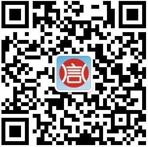 QQ截图20200807091315.jpg