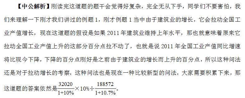 2021浙江公务员考试行测