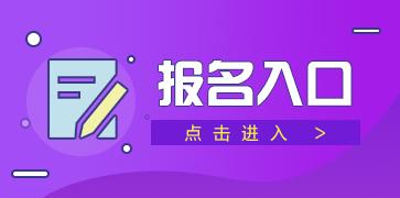 2021一季度重庆酉阳县事业单位公开招聘32人报名入口